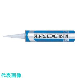 オート化学 オートンシーラー101R ホワイト 《25本入》〔品番:303139〕[1360799×25]880