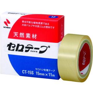 ニチバン セロテープCT−15S 15mm×11m バイオマスマーク認定製品 〔品番:CT-15S〕[1361891]