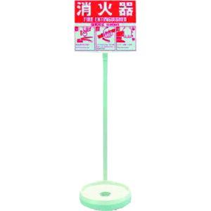 タスコ 消火器設置台 〔品番:TA999HD〕[1432563]1100