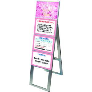 TOKISEI カードケーススタンド看板 A4横4片面ハイ 〔品番:CCSKA4Y4KH〕[1438806]「法人・事業所限定,直送元」