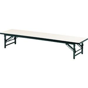 TOKIO 折りたたみ座卓テーブル 1500×600mm アイボリー アイボリー 〔品番:TZS-1560 IV〕[1462983]「送料別途見積り,法人・事業所限定」【大型】