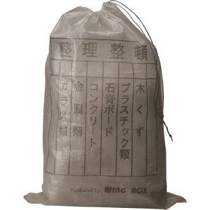 WING ACE クリスタル米袋(クリヤー)分別印刷入 紐付 《200枚入》〔品番:PP-130〕[1521827×200]「送料別途見積り,法人・事業所限定,直送」