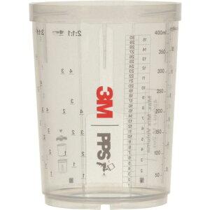 3M PPS シリーズ2.0 カップセット 400ml用 〔品番:26122〕[1611231]