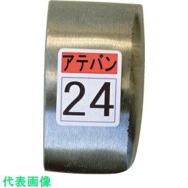 盛光 当盤 24号 〔品番:KDAT-0024〕[1746791]