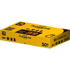 サニパック ニオワイナ消臭袋BOXタイプ白半透明 50枚 〔品番:SS01〕[1949071]