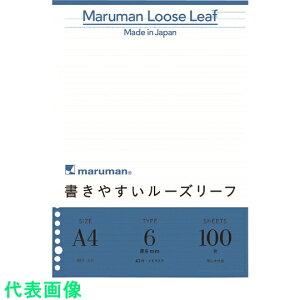 マルマン A4 ルーズリーフ 6mm罫 100枚 〔品番:L1101H〕[2072910]