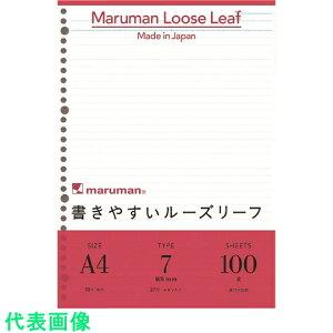 マルマン A4 ルーズリーフ 7mm罫 100枚 〔品番:L1100H〕[2072912]
