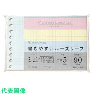 マルマン B7E ルーズリーフ 5mm方眼罫 3色 〔品番:L1432-99〕[2072920]