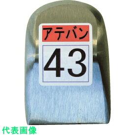 盛光 当盤 43号 〔品番:KDAT-0043〕[2122049]