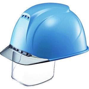 タニザワ エアライト搭載ヘルメット(透明バイザータイプ・溝付・通気孔付・ワイドシールド付) 透明バイザー:グレー/帽体色:青 〔品番:1830VJ-SE-V2-B4-J〕[2152726]「送料別途見積り,法