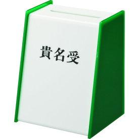 光 貴名受 緑 〔品番:KU3200-4〕[2155876]「送料別途見積り,法人・事業所限定,取寄」