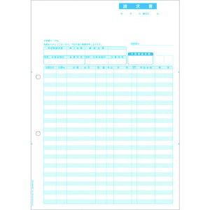 ヒサゴ 請求書 インボイス対応 〔品番:BP1420〕[2286892]「法人・事業所限定,直送元」