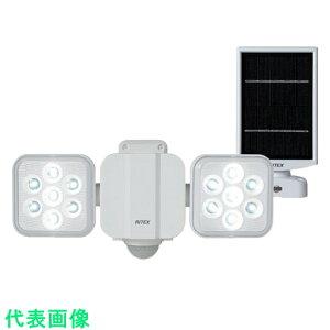 ライテックス 5W2灯 フリーアーム式 LEDソーラーセンサーライト 〔品番:S-220L〕[2514036]