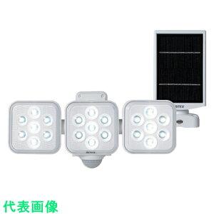 ライテックス 5W3灯 フリーアーム式 LEDソーラーセンサーライト 〔品番:S-330L〕[2514037]