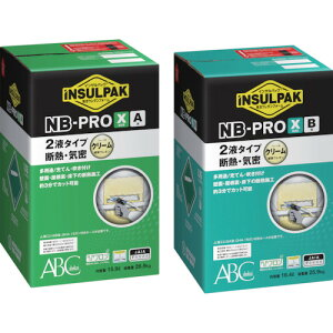 ABC 簡易型発泡ウレタンフォーム 2液タイプ インサルパックNB−PRO/X(ノンフロンボンベタイプ)32.3L 〔品番:NBX〕[2610278]「送料別途見積り,法人・事業所限定」【大型】