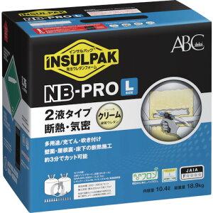 ABC 簡易型発泡ウレタンフォーム 2液タイプ インサルパックNB−PRO/L(ノンフロンボンベタイプ)10.4L 〔品番:NBL〕[2610279]「送料別途見積り,法人・事業所限定,直送」
