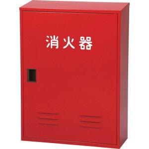 ドライケミカル 消火器収納箱20型2本用 〔品番:NB-202〕[3106349]「送料別途見積り,法人・事業所限定」【大型】