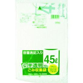 サニパック HT41容量表記入り白半透明ゴミ袋45L 10枚 〔品番:HT41-HCL〕[3754626]