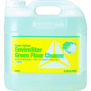 アマノ 洗剤 グリーンフロアークリーナー 〔品番:VF439300〕[3978427]