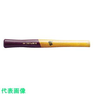 HALDER シンプレックス用ハンドル 木製 径80用 〔品番:3244.080〕[4818164]