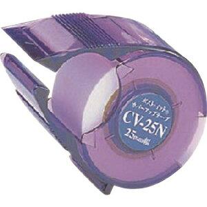 3M カバーアップテープ 25mmX10m 白 カッター付 〔品番:CV-25N〕[5422442]