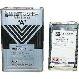KANSAI 塗料用シンナーA 《4缶入》〔品番:NO.291-003-04〕[5430496×4]「送料別途見積り,法人・事業所限定,取寄」