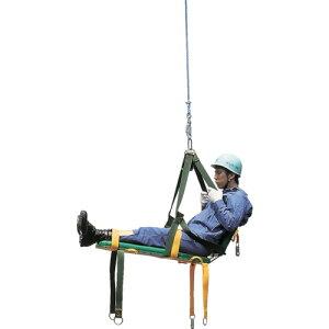 タイタン 救助用昇降担架 〔品番:H-8〕[8163463]「法人・事業所限定,直送元」