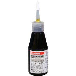 スリーボンド 嫌気性強力封着剤 低強度・潤滑性タイプ TB1386B 50g 黄色 〔品番:TB1386BA〕[8179670]「送料別途見積り,法人・事業所限定,取寄」