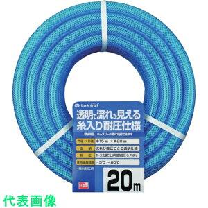 タカギ クリア耐圧ホース 15X20 20M 〔品番:PH08015CB020TM〕[8187410]
