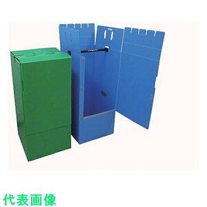 MF ハンガーボックス(樹脂製) ブルー 《10個入》〔品番:HB001〕[8265713×10]「法人・事業所限定,直送元」