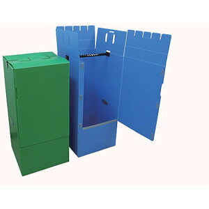 MF ハンガーボックス(樹脂製) グリーン 《10個入》〔品番:HB002〕[8265714×10]「法人・事業所限定,直送元」