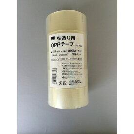 オカモト OPPテープ NO300 透明 48ミリ 《50巻入》〔品番:300T48〕[8283047×50]「送料別途見積り,法人・事業所限定,取寄」