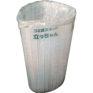 紅中 ゴミ袋スタンド 立っちゃん (10枚入) 〔品番:GS〕[8285439]「送料別途見積り,法人・事業所限定」【大型】