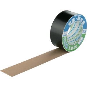 パイオラン 気密防水用テープ 片面タイプ(超強粘着) 50mm×20m ブラック 〔品番:KM-50-BK〕[8364014]