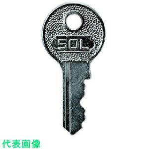 SOL シリンダー錠スペアカットキー40mm用鍵No.指定 〔品番:2500DX40CKEY〕[8490131]「送料別途見積り,法人・事業所限定,取寄」