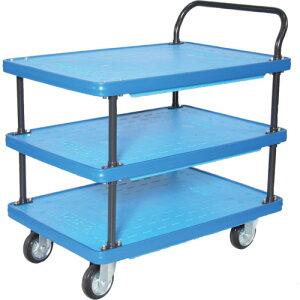 TRUSCO MKP樹脂製台車 3段式 906X616 ブルー 〔品番:MKP-308-B〕[8555527]「法人・事業所限定,直送元」