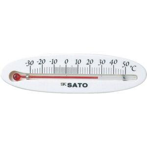 佐藤 冷蔵庫用温度計ミニ 横型 (ホワイト) (1714−00) 〔品番:1714-00〕[8571106]「送料別途見積り,法人・事業所限定,取寄」