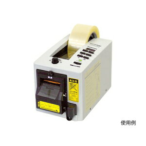 AS 電動テープカッター MS−1100 〔品番:1-9487-02〕[8667195]「送料別途見積り,法人・事業所限定,取寄」