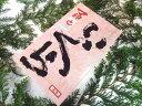 マ印の塩イクラ【特上ピンク】