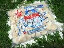 冷凍ホタテ貝柱【フレーク】「1kg」