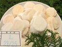 冷凍ホタテ貝柱【L】サイズ「1kg」