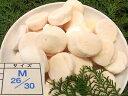 冷凍ホタテ貝柱【M】サイズ「1kg」