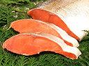 特大・天然紅鮭フィーレ(甘口)「1.5kgサイズ」