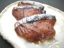鮭とば醤油味「5袋セット」