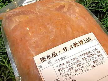 【元祖】梅水晶「サメ軟骨100」