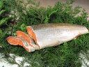 【辛口】天然紅鮭フィーレ