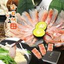 極上 魚しゃぶ 金目鯛 しゃぶしゃぶセット※加熱用 金目鯛スライス15枚入3パック(4〜5人前用) 海鮮しゃぶしゃぶギフト…