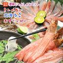 極上 金目鯛 しゃぶしゃぶセット プレミアム『金目鯛 北海タコ 本ずわい蟹』/金目鯛2パック+タコ1パック+ズワイガニ1…