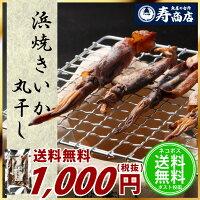 海鮮かまぼこお試しセット海鮮うにサーモンツナマヨからし明太子かまぼこ魚肉ソーセージネコポス配送お酒のおつまみ女子会にも使える簡単商品