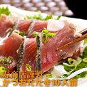 ◆送料無料◆魚屋さんが作った「国産鰹(カツオ)のたたきセット」(ポン酢付・約10人前/約950g〜1050g)《冷凍便・同梱…